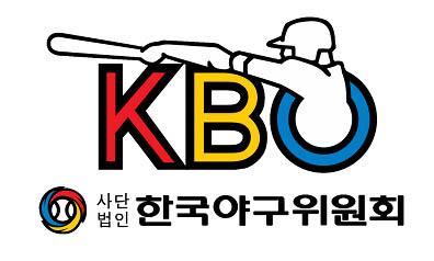 KBO Baseball logo